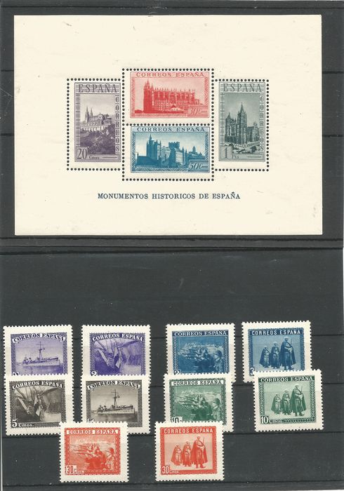 Spain 1938/1938 - Historic Monuments miniature sheet and stamps from the miniature sheet, used for sale