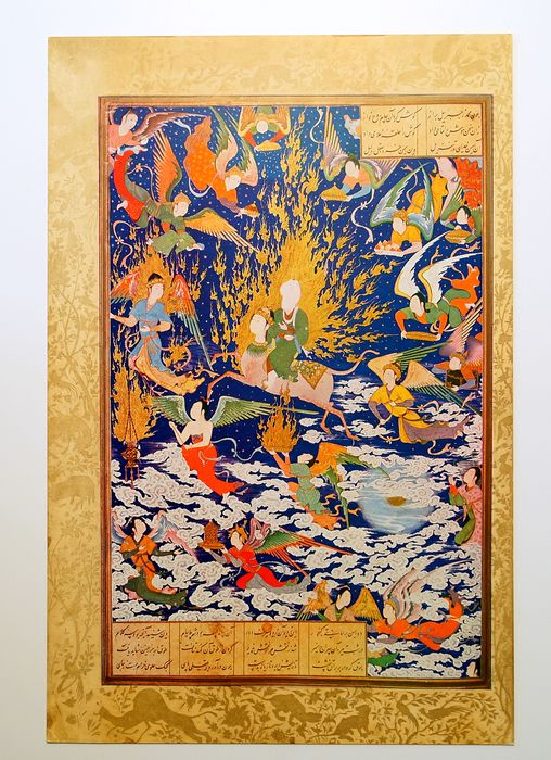 Nizami & Laurence Binyon - The Poems of Nizami (special edition book and portfolio in vellum)  - 1928