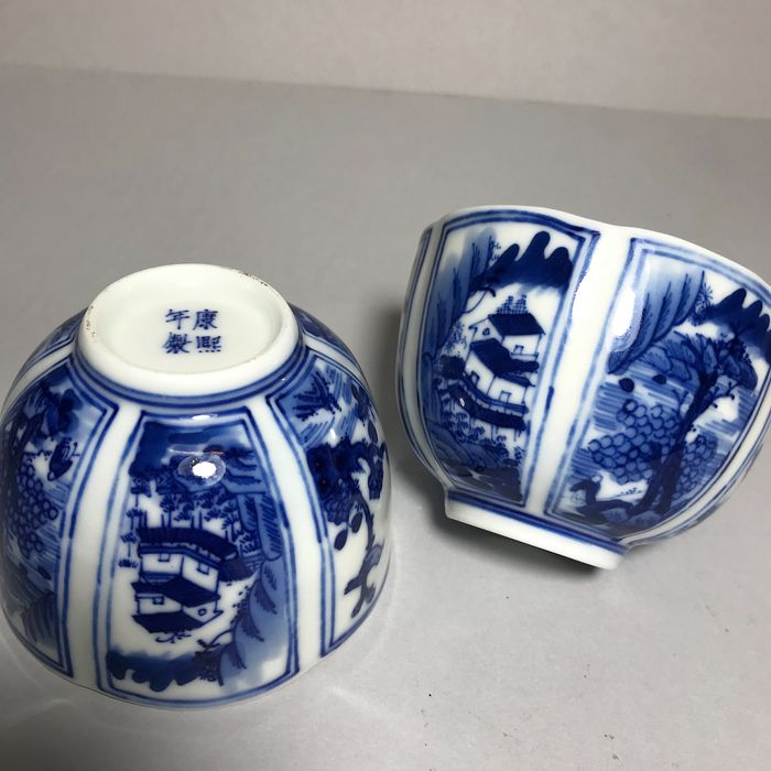 Tea cups (2) - Blue and white - Porcelain - China - Late 20th century
