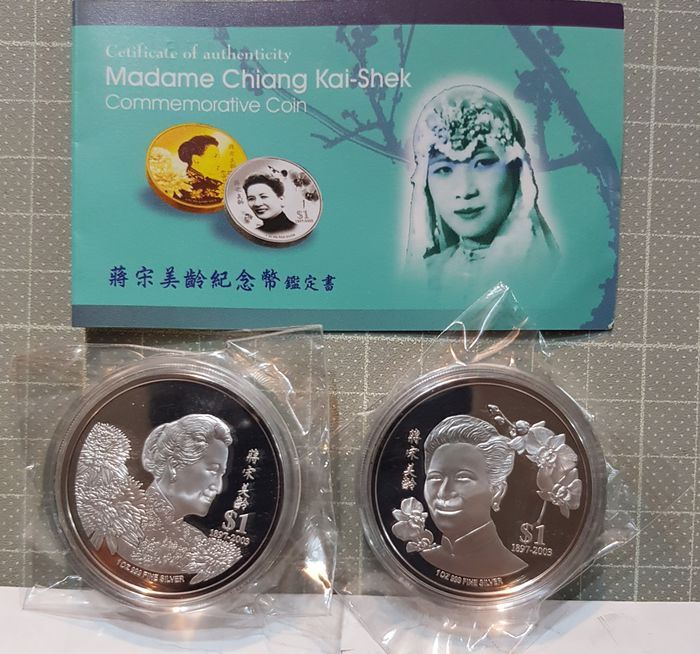 Chine, Fidji - One Dollar - 2004 'Madame Chiang Kai-shek' (1 Oz, Ag.999) with COA (2 coins) - Argent