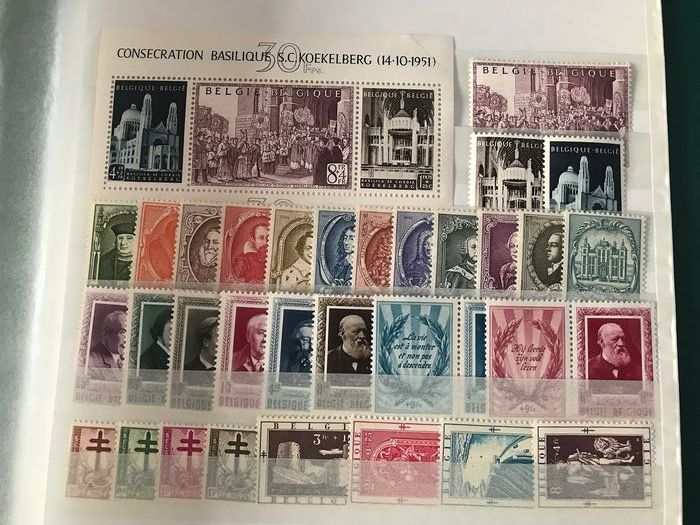 België 1952 - Complete year with UPU, Diptychs and Van Roey - OBP / COB 876/907 + Blok30