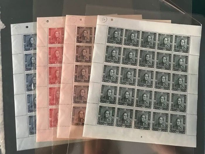Belgium 1949 - Centenary first stamp in sheetlets - OBP / COB 807/810