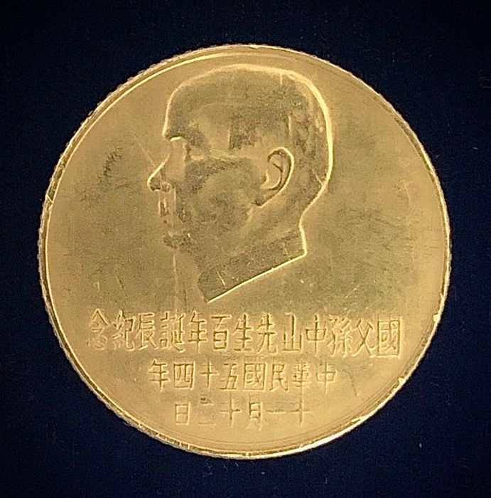 Taiwan - 1000 New TW Dollars (15.457g, Au.916) - ROC, year 54 (1965), 100th Anniversary of the Birth of Sun Zhongshan - with original box - Ouro