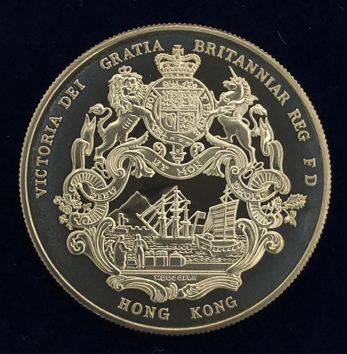 Hong Kong - 1990 the First series of Chinese zodiac silver medal - the Year of the Horse (1 Oz, Ag.999) - Argent