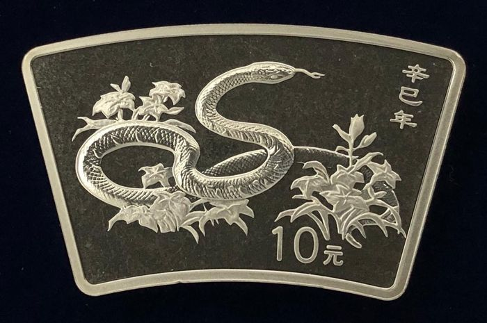 Chine - 10 Yuan 2001 - the Lunar Year of the Snake - with COA - Argent