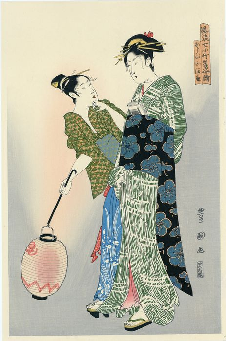 """Impression sur bois (réimpression) - Utagawa Toyokuni I (1769-1825) - 'Visiting Komachi' - From the series """"Portraits of the Seven Komachi in Fashionable Disguise"""" - Fin du XXe siècle"""