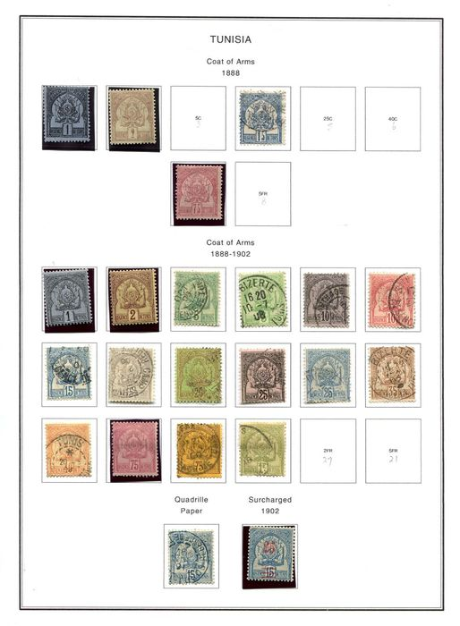 """Tunesien 1888/1955 -  lot with much """"back of the book"""" material."""