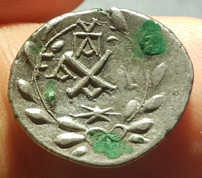 Greece (ancient) - Achaia, Achaian League. Argos (c. 195-188 BC.) AR Hemidrachm - Silver