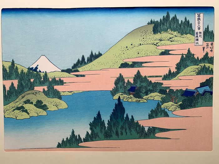 "Houtsnede afdrukken (Takamizawa herdruk) - Katsushika Hokusai (1760-1849) - The lake of Hakone in Sagami Province - From the series ""Thirty-six Views of Mount Fuji"" - 2de helft 20ste eeuw"
