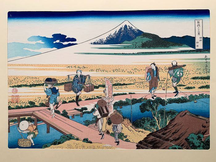 "Houtsnede afdrukken (Takamizawa herdruk) - Katsushika Hokusai (1760-1849) - Nakahara in Sagami Province - From the series ""Thirty-six Views of Mount Fuji"" - 2de helft 20ste eeuw"