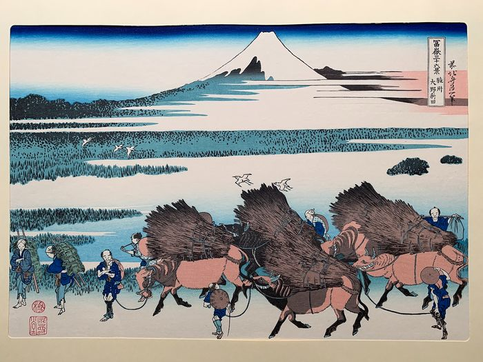 "Houtsnede afdrukken (Takamizawa herdruk) - Katsushika Hokusai (1760-1849) - Ōno Shinden in Suruga Province - From the series ""Thirty-six Views of Mount Fuji"" - 2de helft 20ste eeuw"