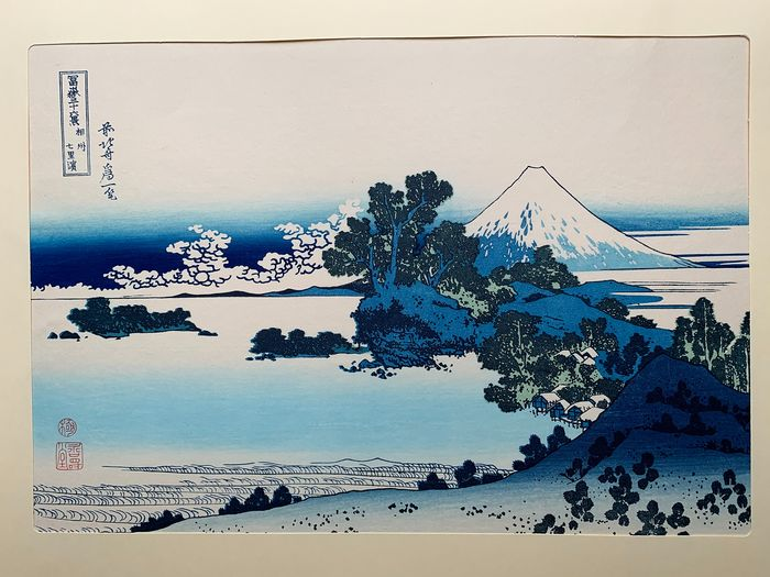 "Houtsnede afdrukken (Takamizawa herdruk) - Katsushika Hokusai (1760-1849) - Shichiri beach in Sagami Province - From the series ""Thirty-six Views of Mount Fuji"" - 2de helft 20ste eeuw"