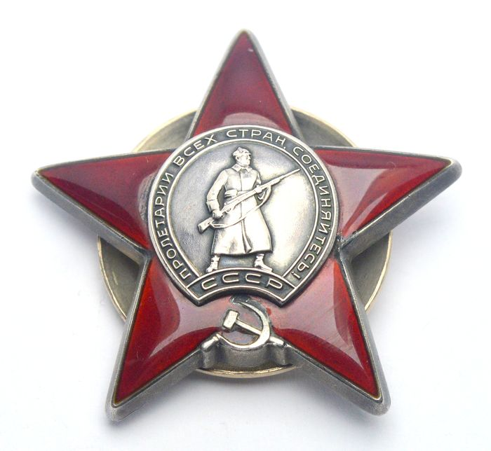 Russia - Order of Red Star #3387*** - Medal