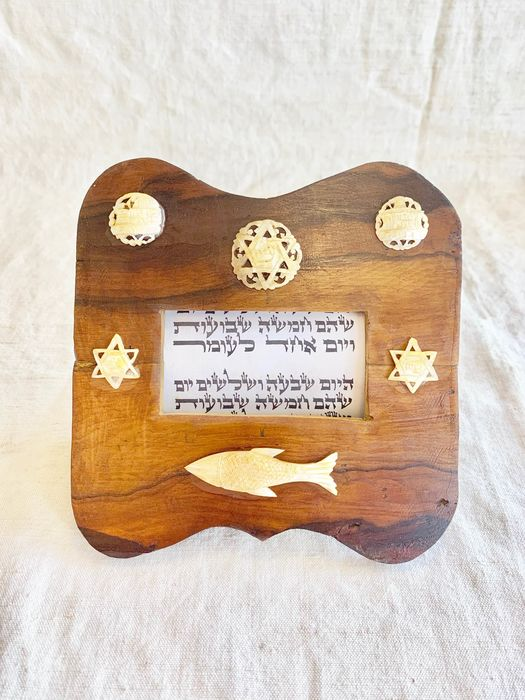 judaica - a magnificent jewish calendar ( counting of the Omer)- mother of pearl - Jewish coins   - wood- mother of pearl - brass - paper