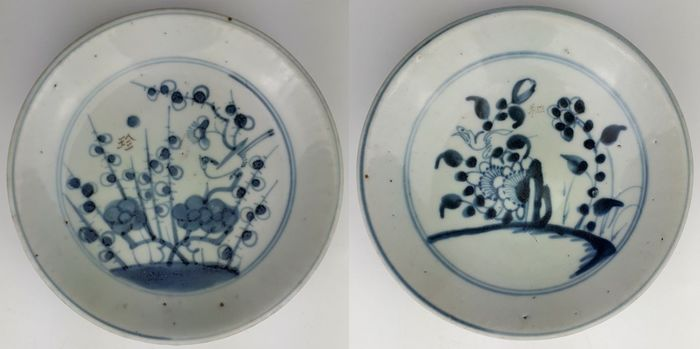 Blue-Painted Floral Plates (2) - Porcelain - China - Late 19th century