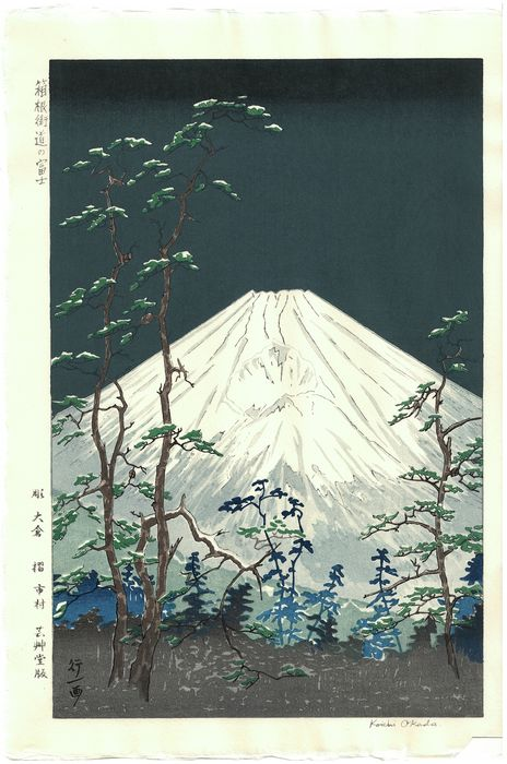 "Original woodblock print, Published by Unsodo - Okada Koichi (1907-?) - 'Mount Fuji from Hakone' - Uit de serie ""Twelve Views of Japan"" - Heisei period (1989-2019)"