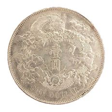 Kina - One Dollar (Yuan) - Qing dynasty, Xuan Tung era, year 3 (1911) - Silver