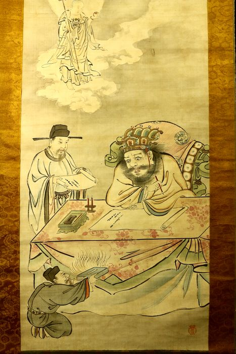 Hanging scroll - Silk - Enma 閻魔 (Sk. 'Yama') King of Hell and Judge of the Realm of the Dead - With seal 'Tsunenobu' 常信 - Japan - Meiji period (1868-1912)