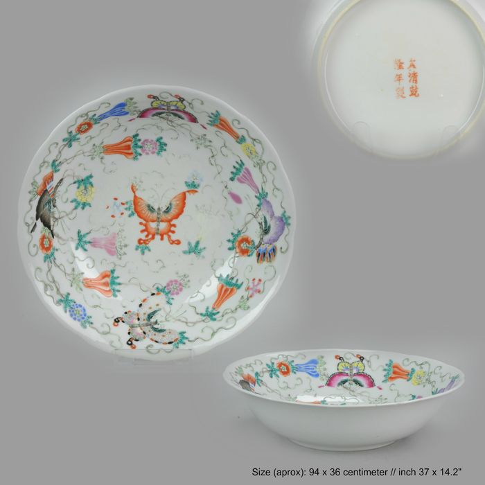 Bol - Porcelaine - Large Antique Chinese Porcelain China Qianlong Mark - Chine - vers 1900
