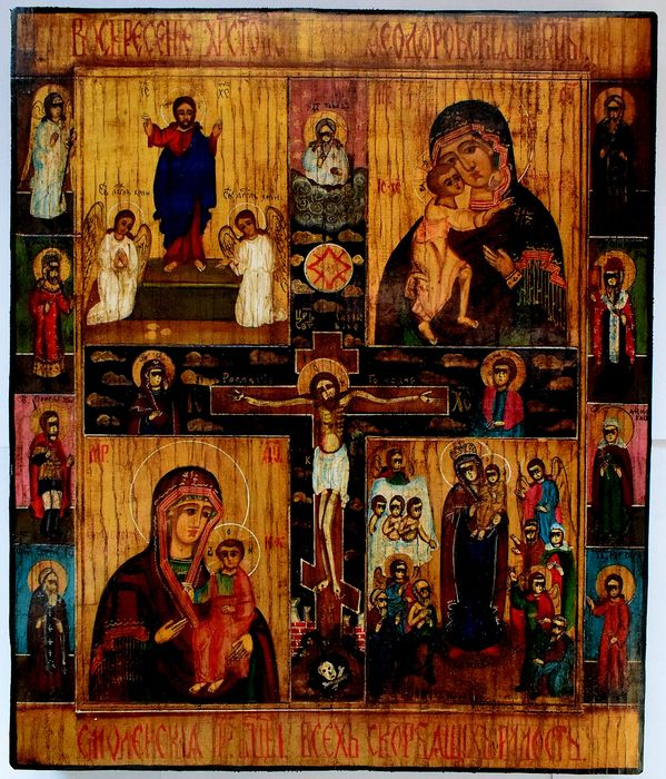 Russian orthodox icon. Four-parts icon.  - Byzantine - handpainted, tempera, wood