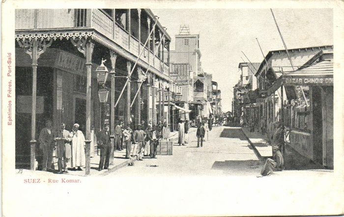 Egypt - Various places and places of interest - Port Said, Heliopolis, Suez and Alexandria, among others - Postcards - 1900-1940