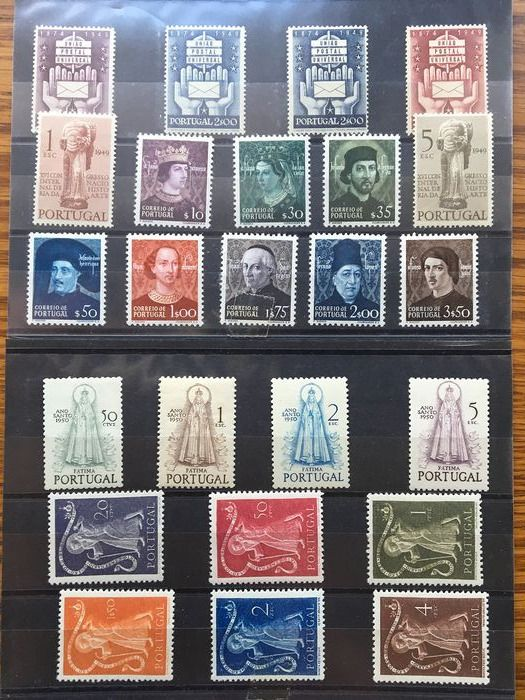 Portugal 1949/1950 - Complete years collection