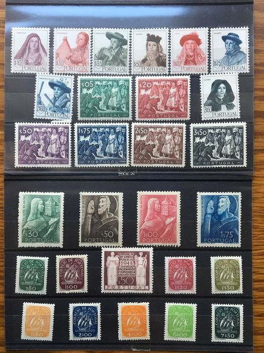 Portugal 1947/1948 - Complete years collection