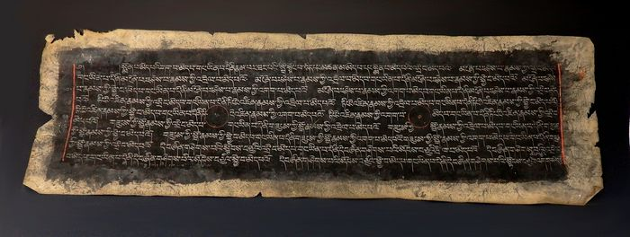 Double Sided Tibetan Sutra Mulberry Manuscript Page - 184mm x 600mm