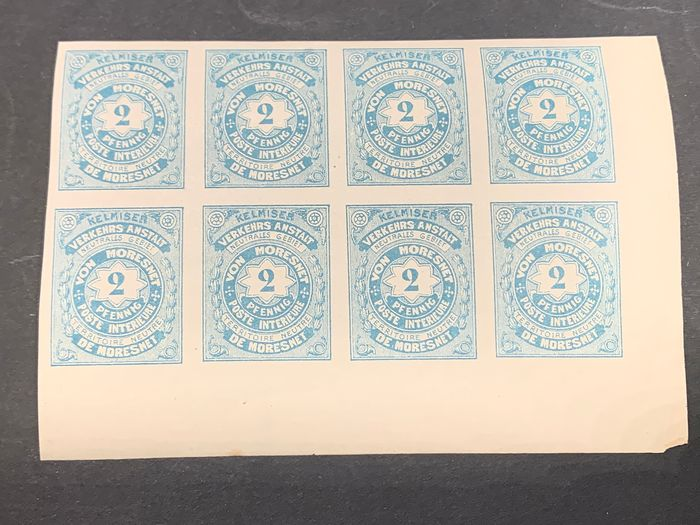 Belgium 1886 - Local mail MORESNET - 2pf blue in block of 8 - Imperforate with sheet edge - OBP / COB LO10