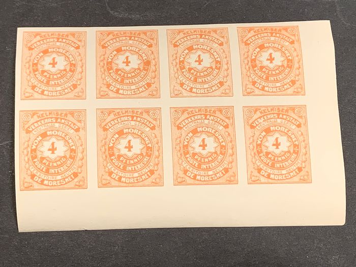 Belgium 1886 - Local mail MORESNET - 4pf orange in a block of 8 - Imperforate with sheet edge - OBP / COB LO12