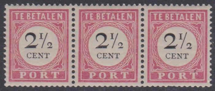 Dutch East Indies 1908 - Postage due stamp with normal, short and long fraction stripe in a strip of three - NVPH P14 + P14b + P14a