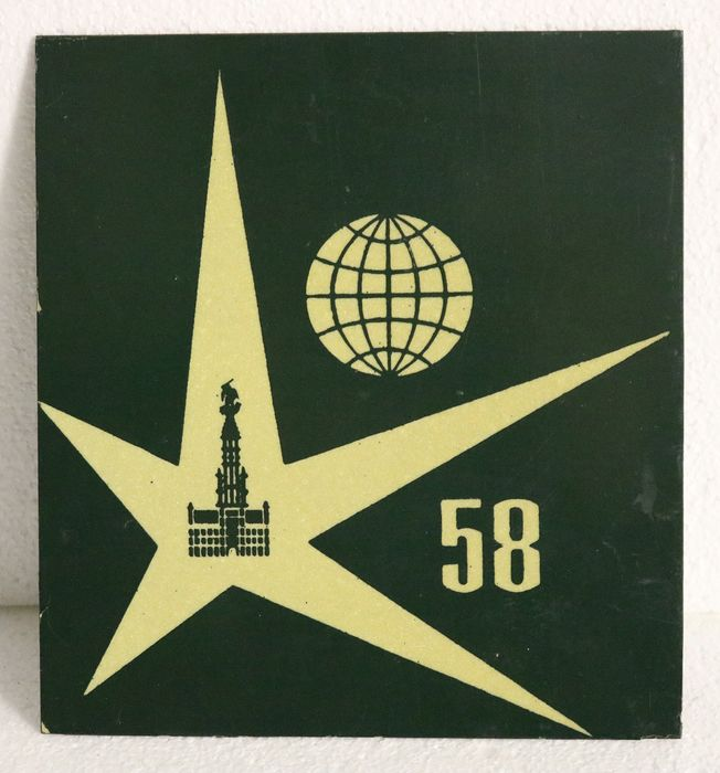 expo '58 Brussel - rare advertising board - Enamel, Steel