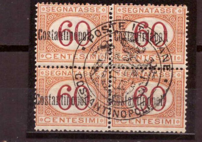 Levant (Italian post offices from 1874 to 1923) 1922 - Constantinople. Postage due 60 cents orange and carmine - Sassone N. 3