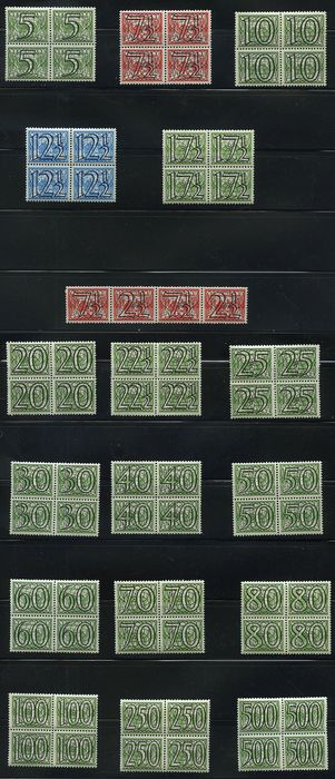 Netherlands 1940 - Numeral type 'Guilloche' in blocks of four - NVPH 357/373