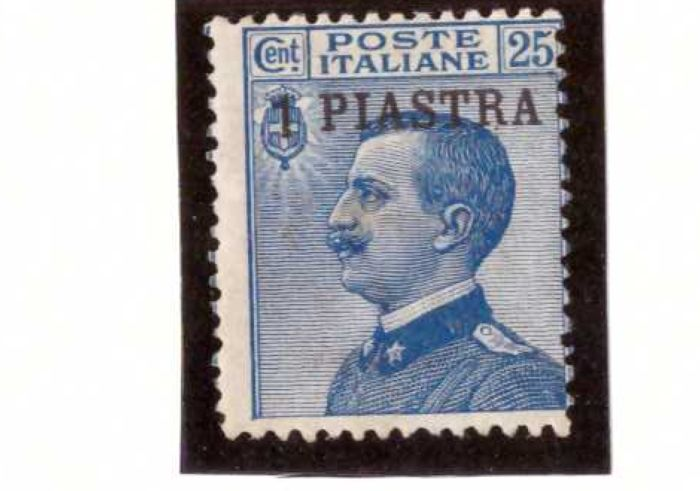 Italy 1908 - Italian post offices abroad - Constantinople - Sassone N. 4