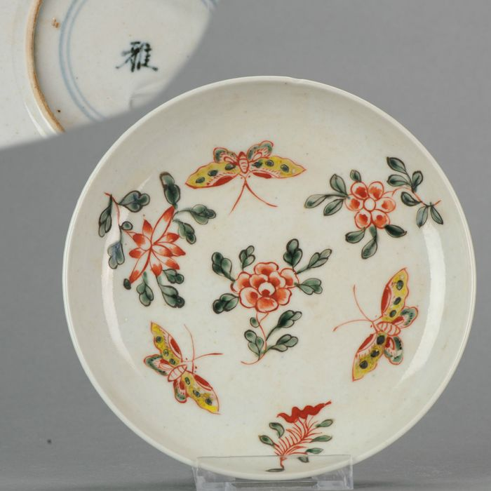 Assiette - Porcelaine - Antique Chinese Ko-Akae Porcelain Ming Transitional Tianqi MARKED - Chine - XVIIe siècle
