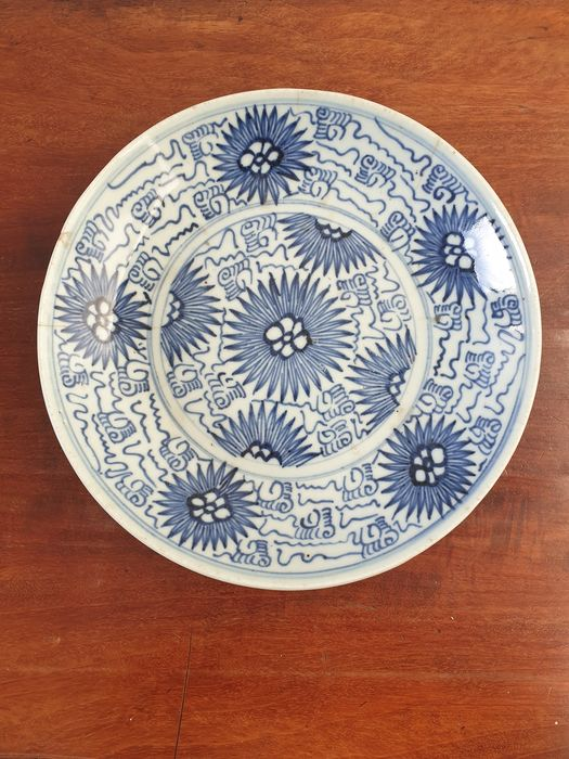 Dish - Blue and white - Porcelain - China - 18th century
