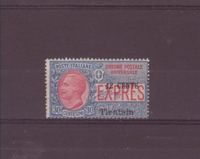 Italy 1917 - Post Office in China - Tianjin express stamp 12 c. on 30 c. - Sassone 2
