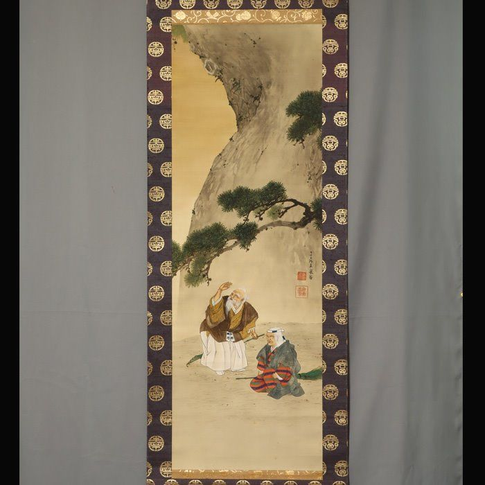 Hanging scroll - Silk - By Gyokusen Mochizuki 望月玉泉 (1834-1913) - 'Takasago' 高砂 - With signature 'Gyokusen' - Japan - 1906 (Late Meiji period)