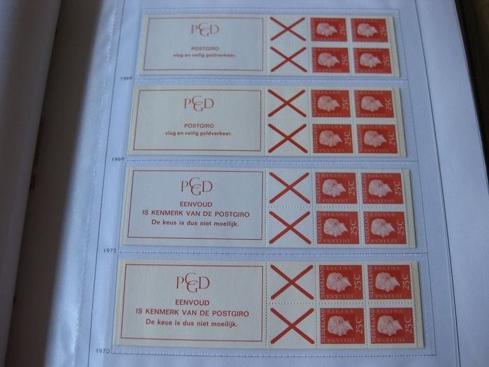 Netherlands 1964/2001 - Collection of stamp booklets in DAVO album - NVPH PB1/PB71