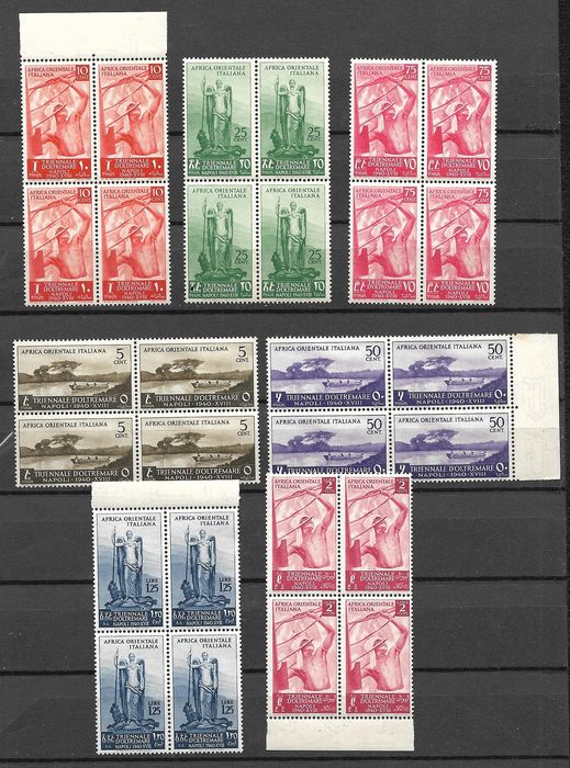 Italian East Africa 1940 - Triennale d'Oltremare, complete set in blocks of four - Sassone NN.  27/33 + A16/A19