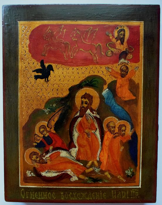 Russian orthodox icon. Elijah the prophet, handpainted - Icon - tempera, wood