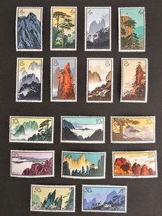 China - People's Republic since 1949 1963 - Complete set Huangshan landscapes, 16 values MNH - Michel N. 744-759