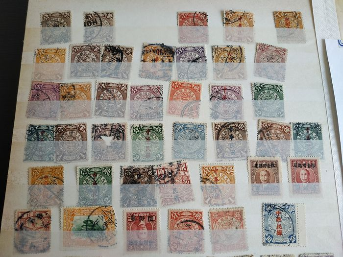 china and Asia-Accumulation of Asian Stamps