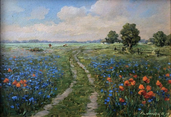 Ganjuga Vasyl (1950-) - Road in a field