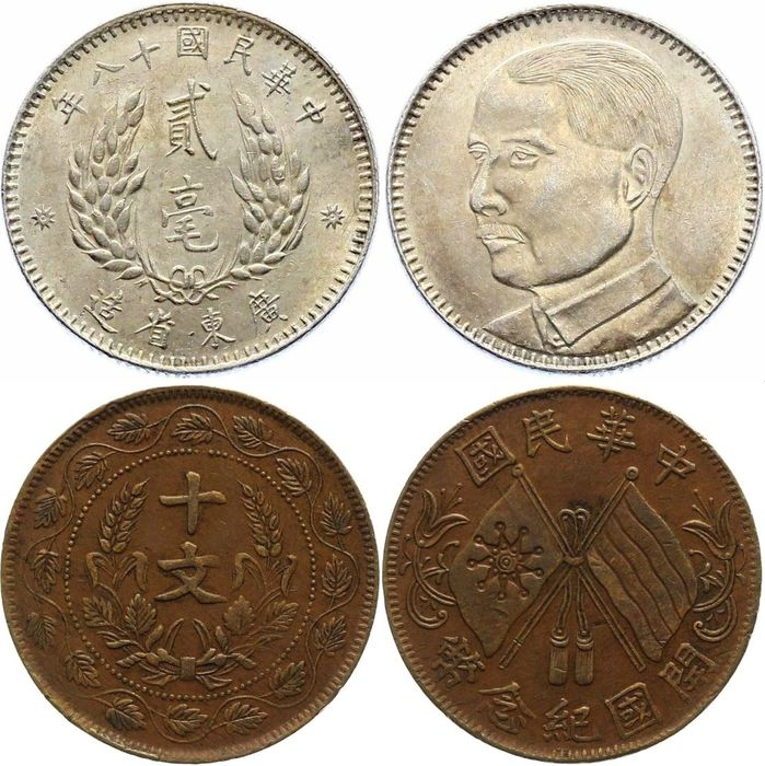 China - Lot comprising 2 coins - 20 silver cents, Republic of China, year 18 (1929) / 10 Wen copper coin 1920 (ND)