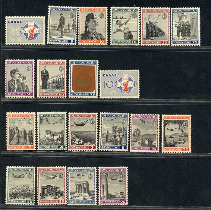 Griekenland 1940 - National youth - Unificato NN. 452/61 + PA 40/49