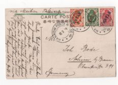 Chiny - 1878-1949 1908 - 3-colour franking - Russian post in China Hankow, circulated to Germany