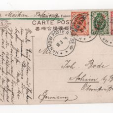 Chine - 1878-1949 1908 - 3-colour franking - Russian post in China Hankow, circulated to Germany