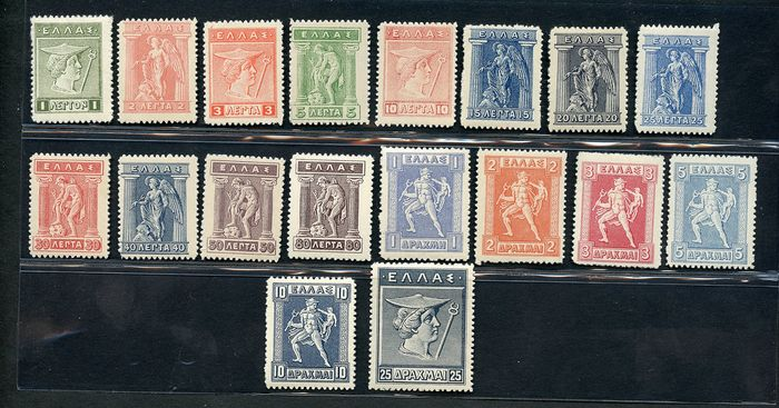Griekenland 1911/1921 - Various subjects - mixed - Unificato NN. 179/94 - 194A/98L